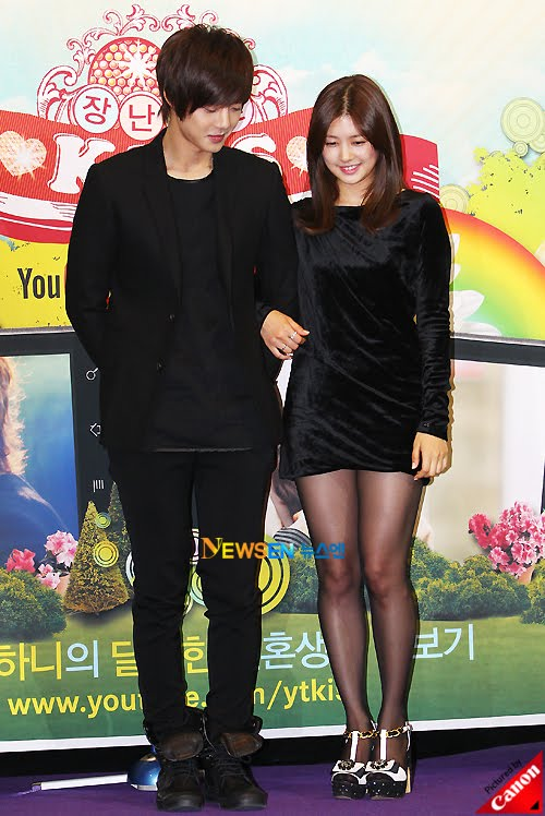 Hwangbo dating kim hyun joong